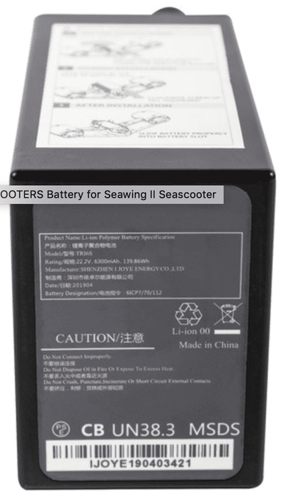 Yamaha Battery for Seawing I / Wellbots