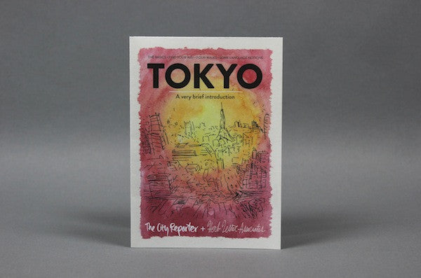Tokyo: A Very Brief Introduction