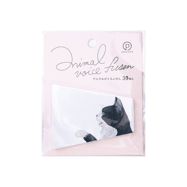 Animal Voice Sticky Notes - Black and White Cat