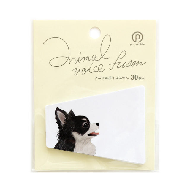 Animal Voice Sticky Notes - Chihuahua