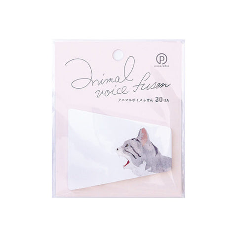 Animal Voice Sticky Notes - Grey Cat
