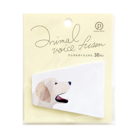 Animal Voice Sticky Notes - Labrador
