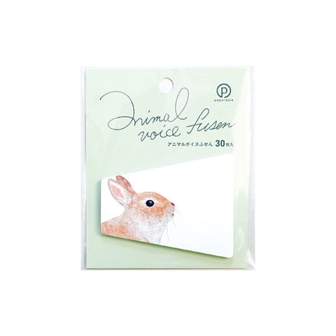Animal Voice Sticky Notes - Orange Bunny
