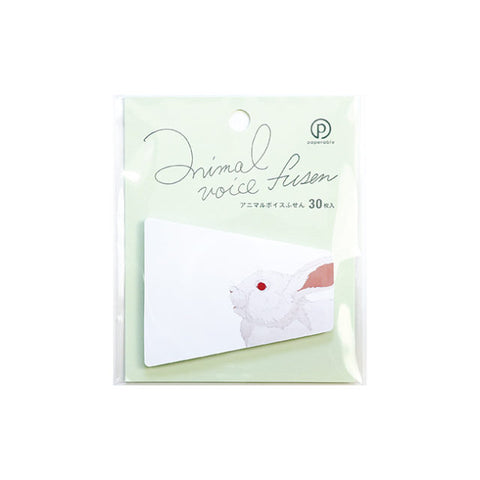 Animal Voice Sticky Notes - White Bunny