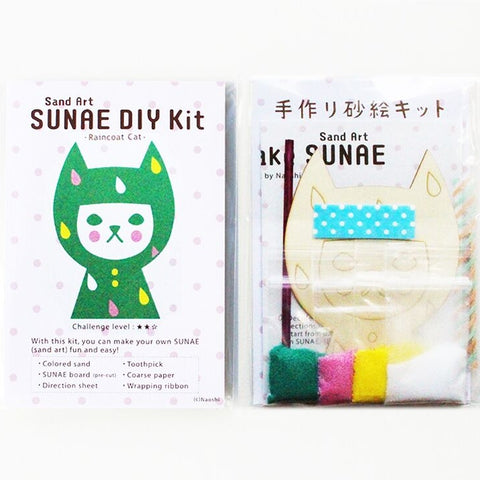 SUNAE (sand art) - DIY Kits (assorted)