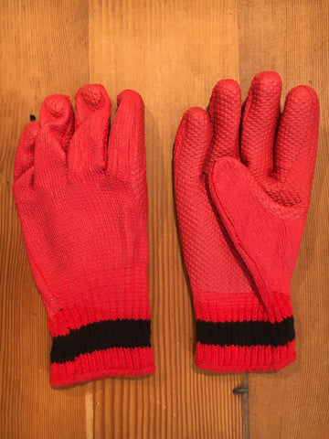 Akabe Work Gloves