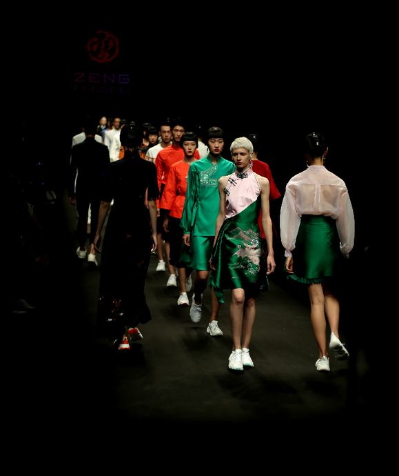 CHINA FASHION WEEK 2020