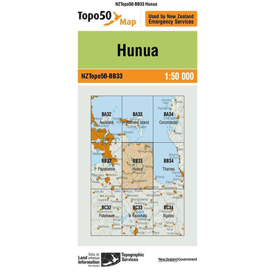 Buy Topo50 BB33 Hunua NZ | NZ's Best Trail Running and Crossfit | Highbeam.co.nz - Get out there and go for a run!