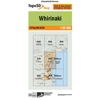 Buy Topo50 BJ39 Whirinaki NZ | NZ's Best Trail Running and Crossfit | Highbeam.co.nz - Get out there and go for a run!