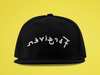 Reflect Forgiven - Black Snapback-hats-Equris