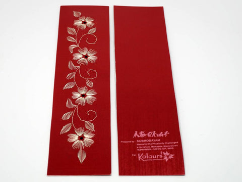 Red bookmark with embroidered flowers