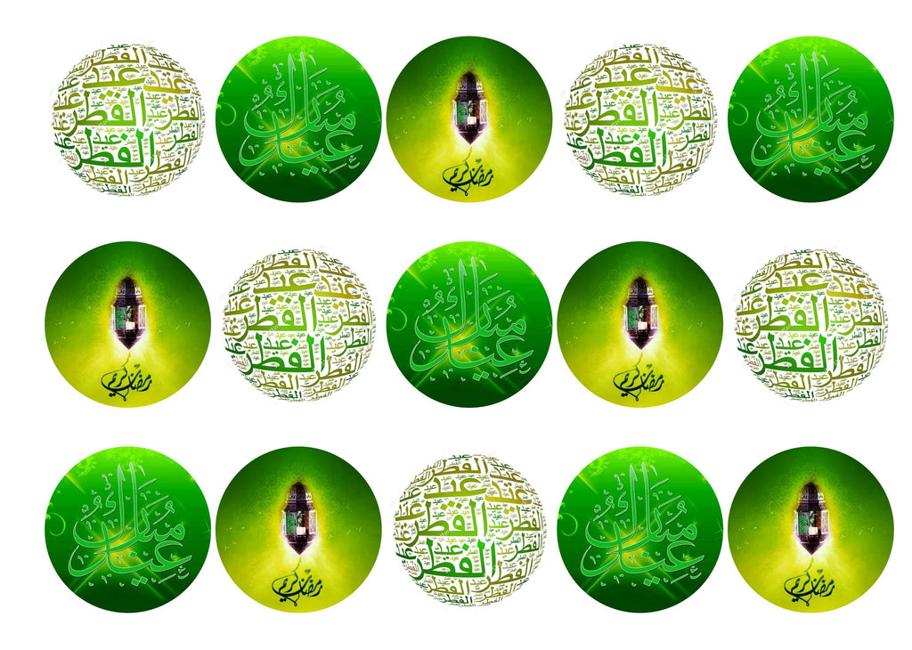Printed edible Eid Mubarak cupcake toppers - Green