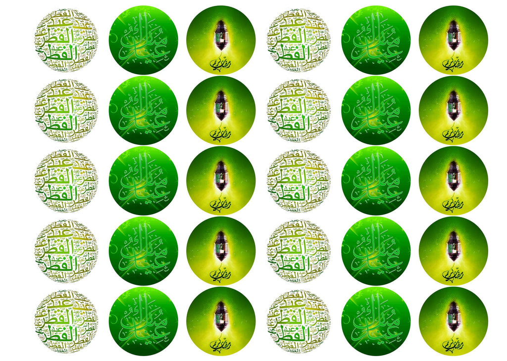 Printed edible cupcake toppers with Eid Mubarak design