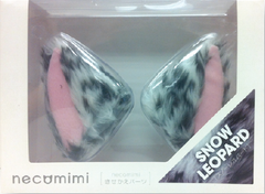 Snow Leopard Ears