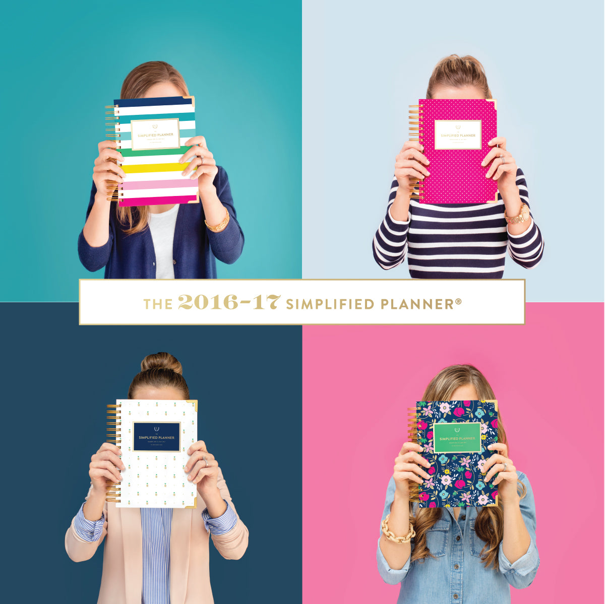 2016 17 simplified planner cover reveal simplified by emily ley