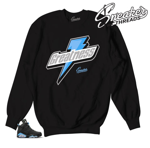 Jordan 6 UNC sweaters match | Retro 6 UNC greatness crewneck.