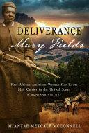 Deliverance Mary fields