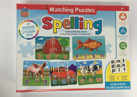 Spelling Matching Puzzle