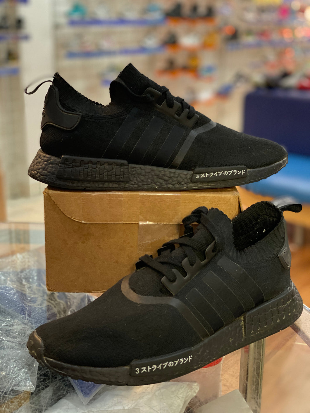 Japan Triple Black Nmd size 12
