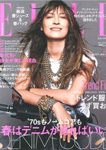 Elle Japan March Issue | Press meli melo