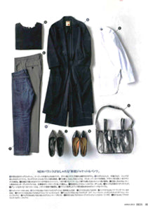 Dress Magazine meli melo press coverage