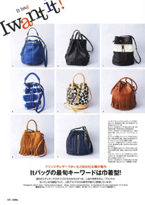 Gisele Japan Press Coverage
