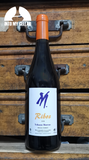 Yohann Moreno, rouge, into my cellar, vente de vin nature en ligne
