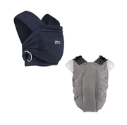 New Parent Cosy Cuddle Bundle - Fleece Liner, Caboo Organic Outerspace