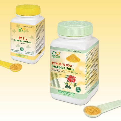 Concentrated Extract Granules of Chinese Herbal Formula<br>复方中药浓缩提取颗粒