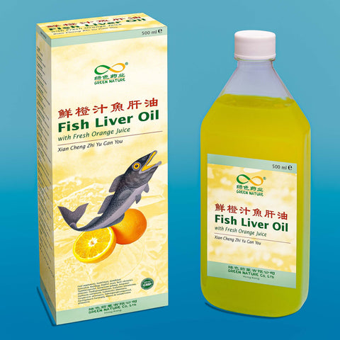 Fish Liver Oil with Fresh Orange Juice<br>鲜橙汁鱼肝油<br>XianChengZhiYuGanYou