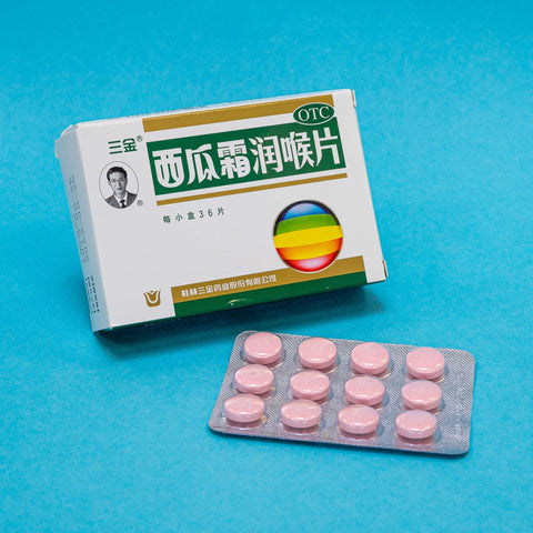 Watermelon Frost Lozenges<br>西瓜霜润喉片<br>XiGuaShuangRunHouPian