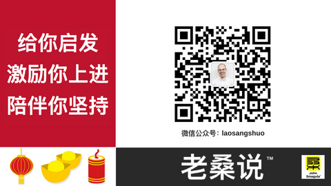 John Smagula WeChat video blog QR code