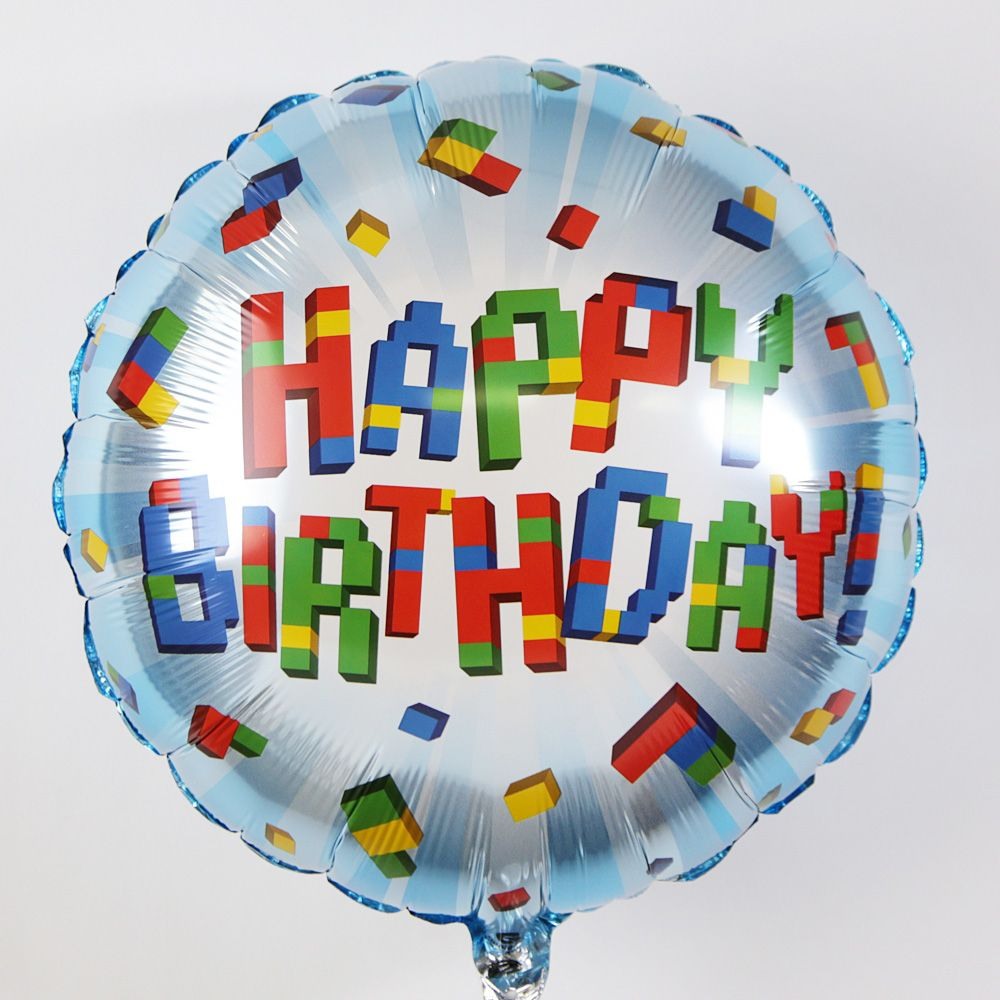Exploding Blocks Birthday Balloon