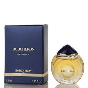 Fragrance - Bouncheron By Bouncheron - EDP - 4ml Mini