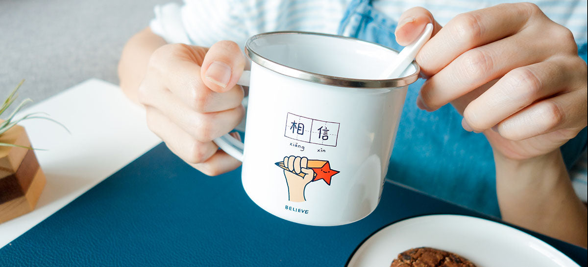Encouraging mug to inspire your loved ones