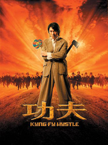 movie poster of chinese movie kung fu hustle