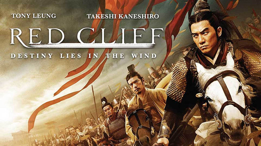 movie poster of chinese literature based movie red cliff