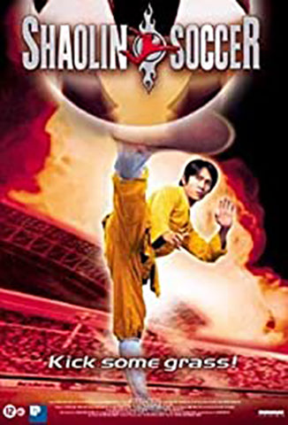 movie poster of chinese kung fu movie shaolin soccer