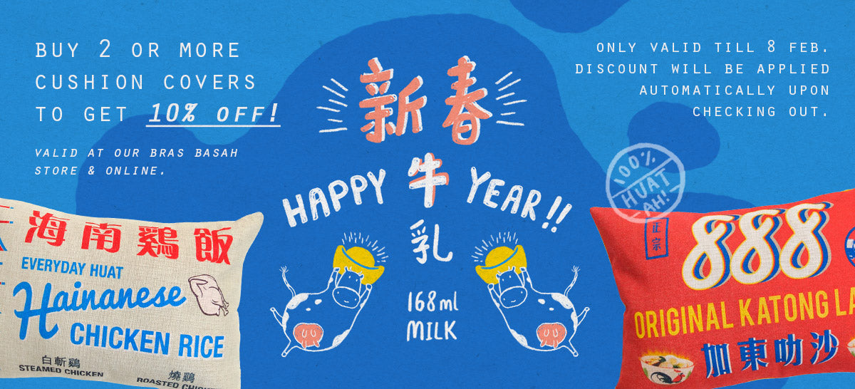 chinese new year cushion cover promotion niu wheniwasfour
