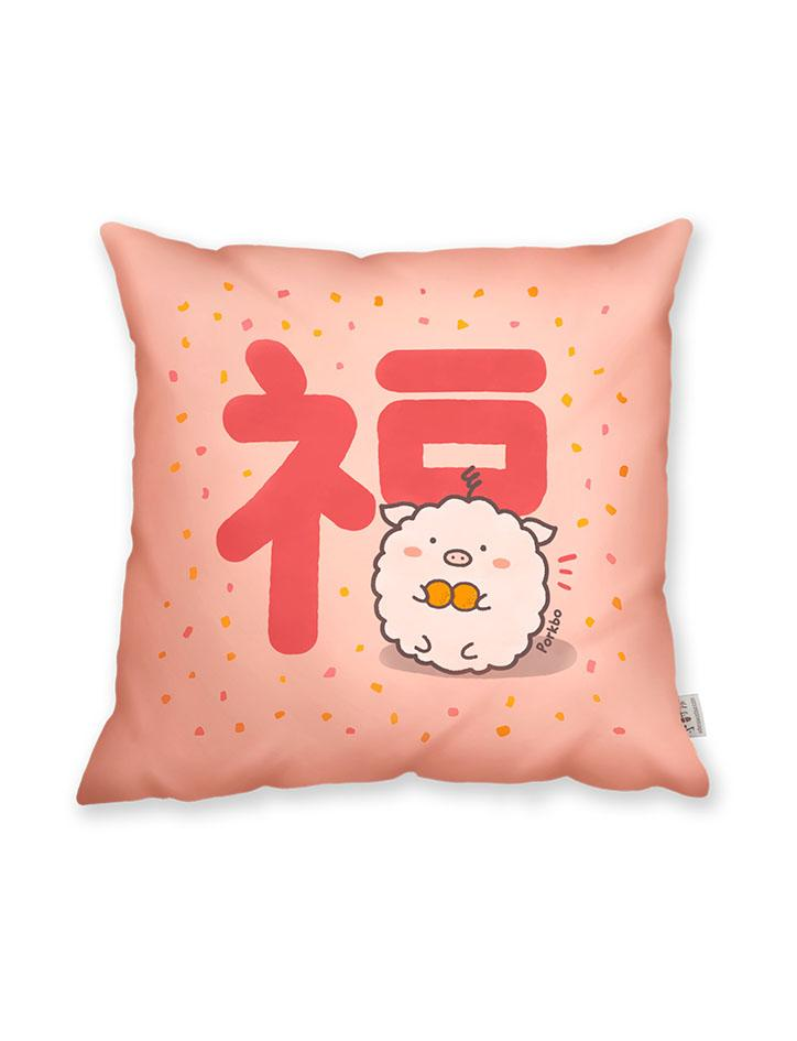 porkbo fortune sumoboru cushion cover wheniwasfour