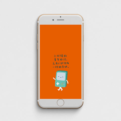 image of a phone with its wallpaper being a digital illustration of a gameboy and a chinese verse about beautiful childhood memories being pleasant