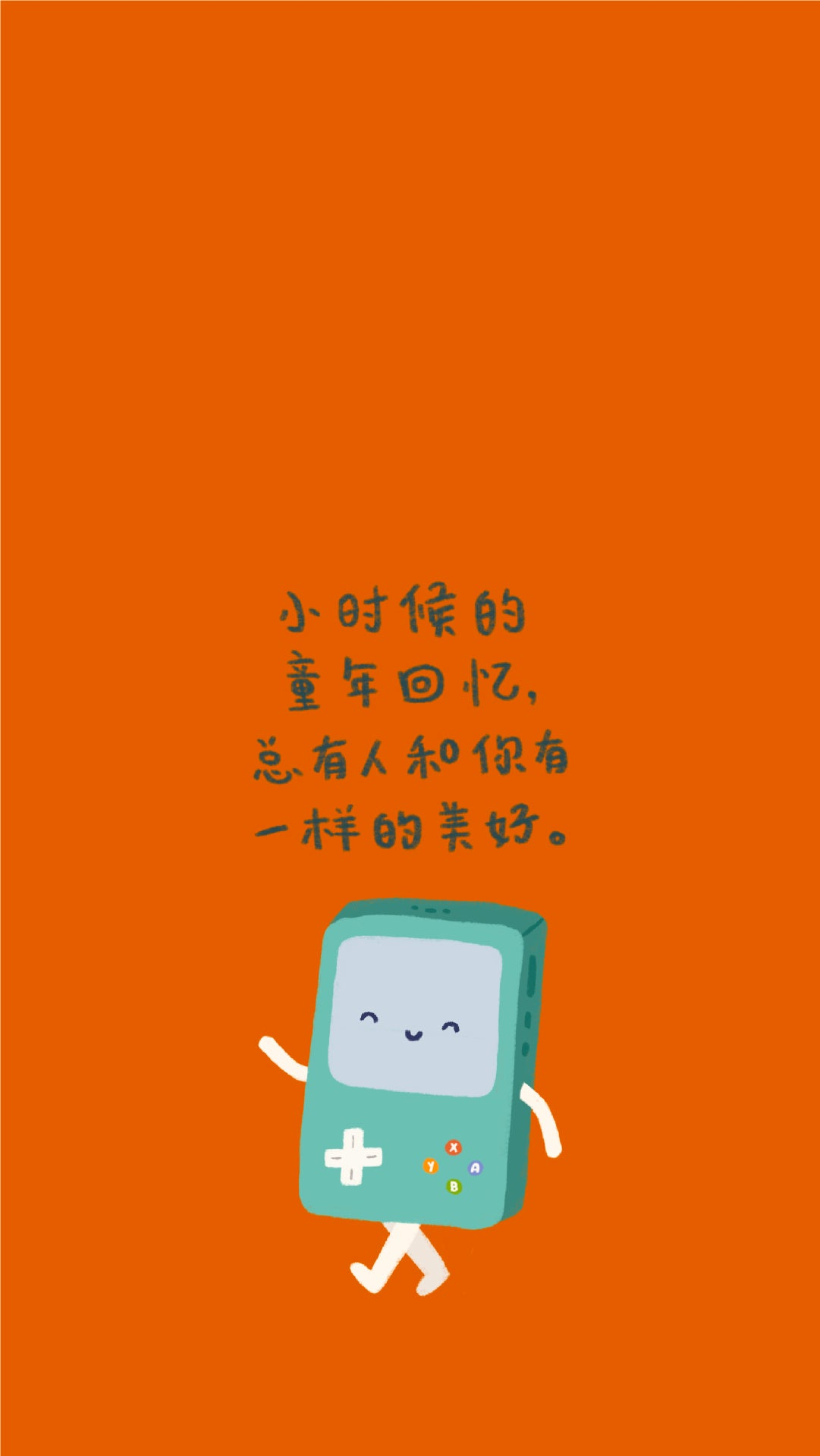phone wallpaper of a digital illustration of a gameboy and a chinese verse about beautiful childhood memories being pleasant