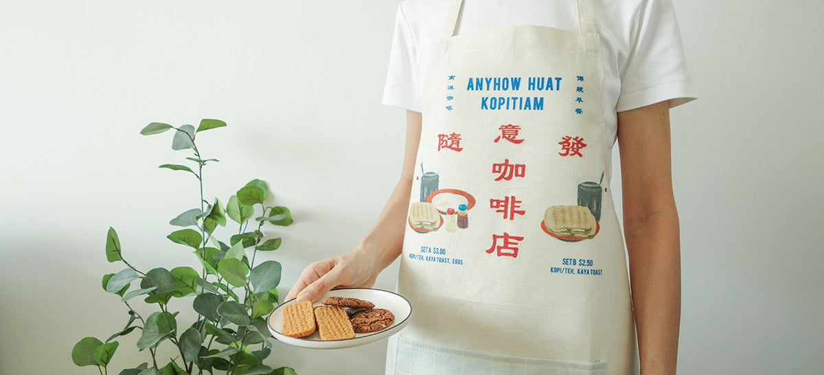 Quirky kopitiam apron for your friends who love to cook