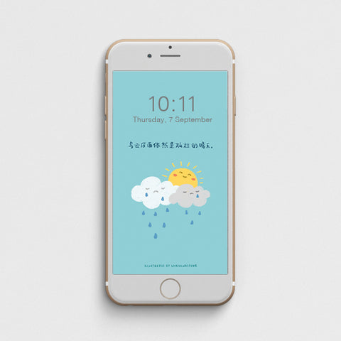 An iPhone with its wallpaper being an image illustrated by wheniwasfour team with a chinese quote and a drawing of two crying rainy clouds and a smiling sun behind them
