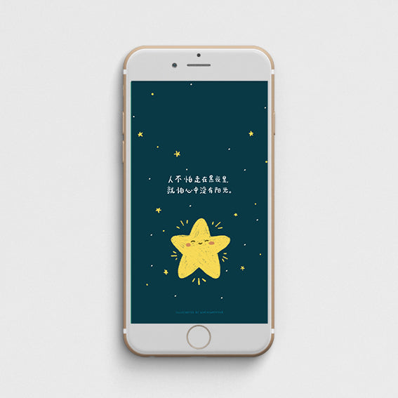 image of a phone with it's wallpaper being a digital illustration of a chinese quote with a bright big star in the centre surrounded by many small other stars and against a dark background