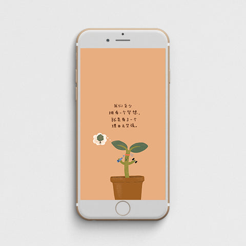image of a phone with its wallpaper being a digital illustration of a chinese verse about chasing your dreams and letting go of your limits and boundaries