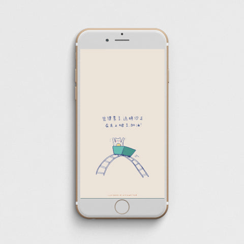 mockup of a phone with wallpaper of a digital illustration of a chinese verse about when things getting harder you are near finish line