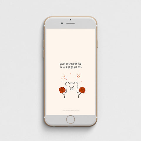image of a phone with its wallpaper being a digital illustration of chinese quote about new year new day new journey with a bear holding pom poms and fireworks