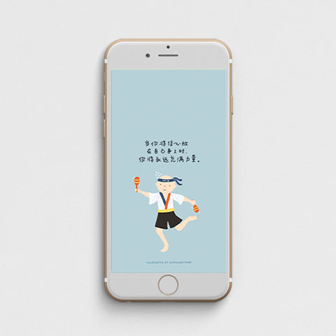mockup of an iphone with its wallpaper being a digital illustration of a man in a traditional japanese costume holding two shakers cheering along with a chinese quote about believing in yourself
