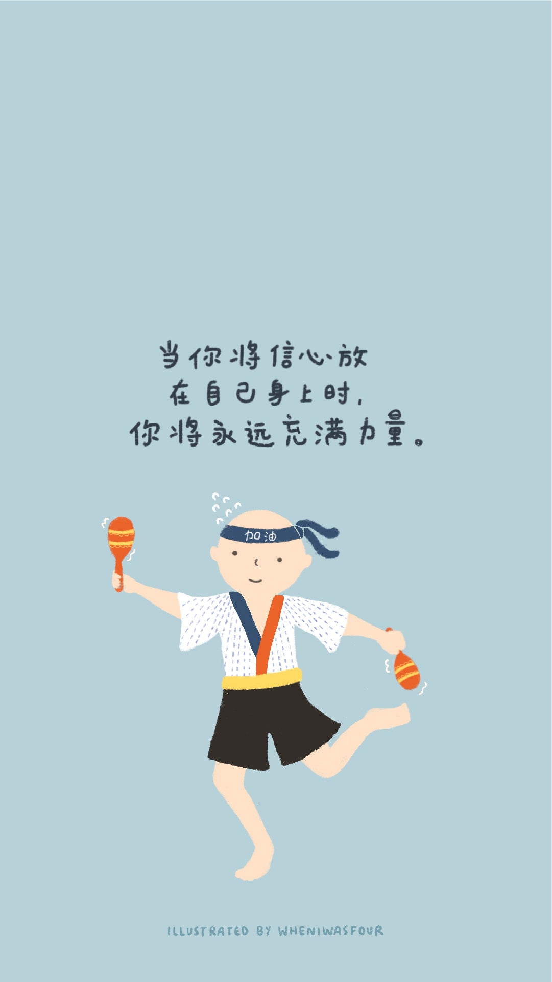 phone wallpaper of a digital illustration of a man in a traditional japanese costume holding two shakers cheering along with a chinese quote about believing in yourself